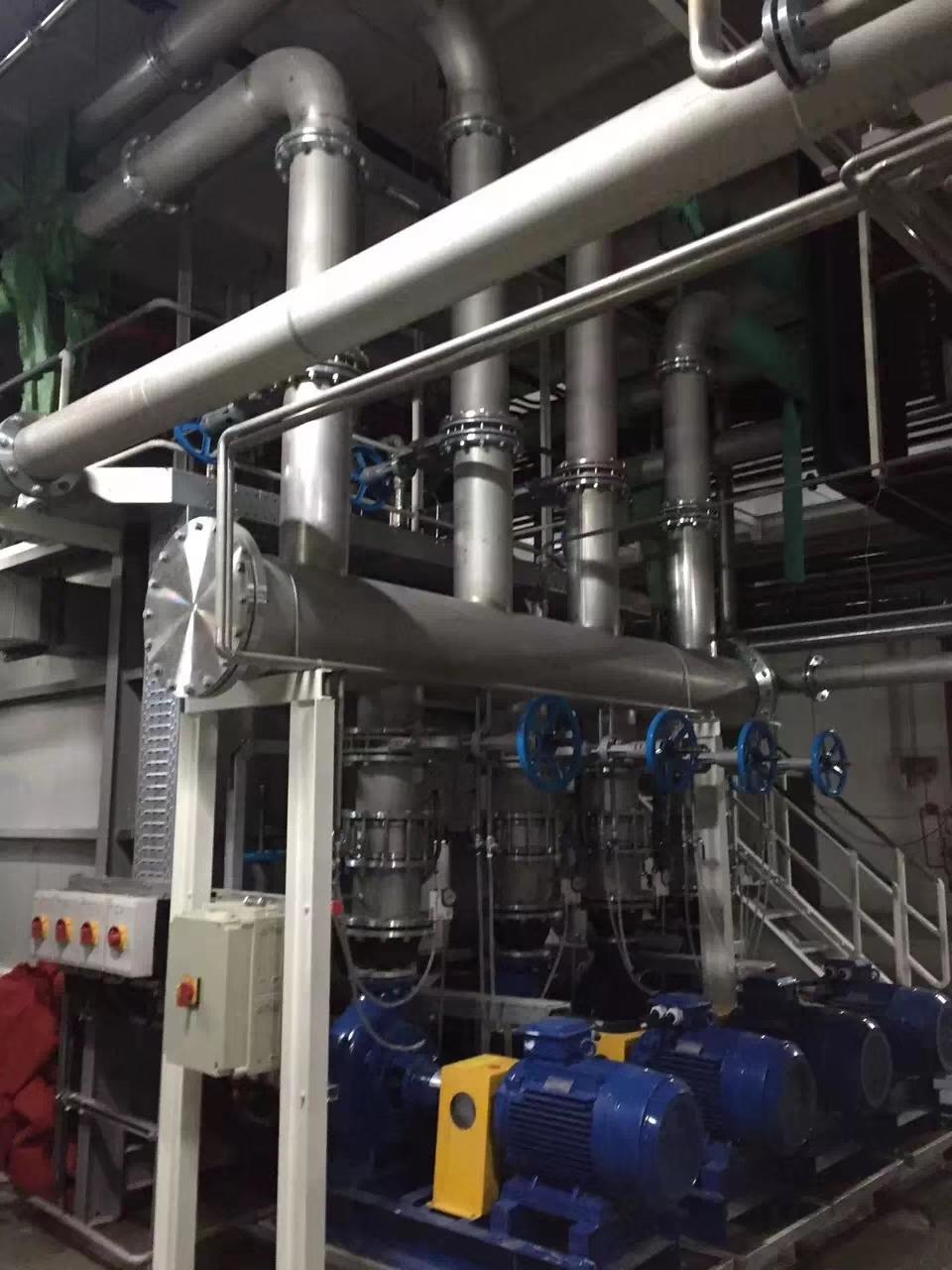 机械结构用管
