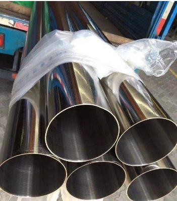何为佛山不锈钢厂的钢材现货?